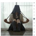 真空ホロウ、10月24日にメジャー・デビュー・ミニ・アルバム、リリース決定!併せて、レコ発ツアー開催!