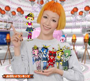 人気番組『お願い!ランキング』と木村カエラがコラボ!