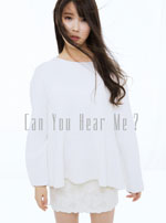 IU、3月20日発売のミニ・アルバム『Can You Hear Me?』より、「New World」先行配信!