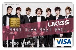 U-KISSのクレジットカード「U-KISS VISAカード」が三井住友カードより発行開始!
