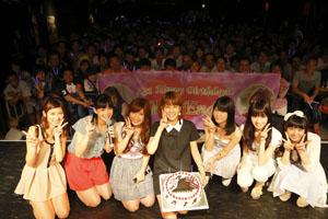 遠藤 舞、ソロ・デビュー・イベント、サプライズで歓喜!