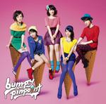 bump.y、1stフル・アルバム『pinpoint』のアートワーク公開!