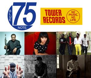 タワーレコードがブルーノート75周年を祝したキャンペーンを本日よりスタート!