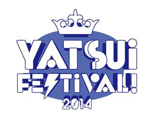 音楽とお笑いの大型エンターテイメントフェス第3弾〈YATSUI FESTIVAL! 2014〉開催決定!
