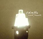 山本精一オリジナル・フル・アルバム『ファルセット』が完成! 新刊『イマユラ』刊行&名著『ギンガ』復刻も!