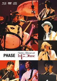 高橋幸宏、豪華ミュージシャンとのライヴを収めたライヴ映像作品&ライヴCDアルバムを同時発売!