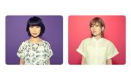 チャットモンチー、2年ぶりのシングル詳細発表。group_inouによるリミックスも収録!