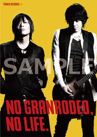 「TOWER RECORDS × GRANRODEO」、9月22日より8つのコラボ企画展開!