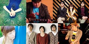 音楽情報サイト『ポプシクリップ。』が開設5周年を記念したイベントを開催!