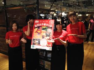 赤い公園、アルバム発売日にメンバー全員でカフェ店員として出勤&接客にチャレンジ!