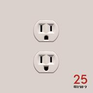 電気グルーヴ、結成25周年記念ミニ・アルバム『25』の全容が解禁!
