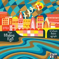 U-zhaan、初の7inchシングルは本格インド古典音楽