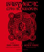 BABYMETAL、伝説の日本武道館2デイズ収録BD / DVDリリース、ライヴCDも同発!