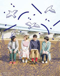 ザ・なつやすみバンド、待望の2ndアルバム『パラード』でメジャー進出