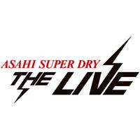 野外ライヴ・イベント〈SUPER DRY THE LIVE〉が大盛況のうちに終了!