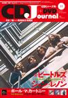 """【プレゼント】CDジャーナル最新11月号の特集は""""ビートルズ & ジョン・レノン"""""""