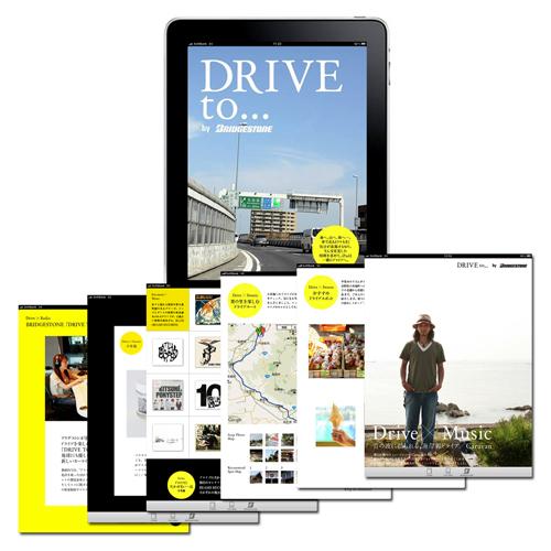 DRIVE to... by BRIDGESTONE