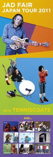 Jad Fair Japan Tour 2011