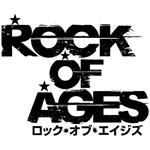 ロックミュージカル「Rock of Ages」が日本上陸!全キャストが発表に