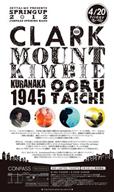 <SonarSound Tokyo>出演アーティストによる大阪場所! <springup 2012>開催