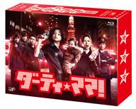 永作博美主演ドラマ『ダーティ・ママ!』、DVD&Blu-ray BOXが発売決定
