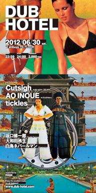 不定期イベント〈DUB HOTEL〉が復活!Cutsigh、Ao Inoue、tickles、坂口修一郎出演