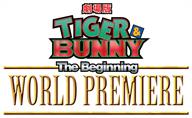 「劇場版 TIGER & BUNNY -The Beginning-」ワールドプレミア・イベントの開催が決定!