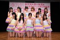 AKB48ネクストガールズが公開収録でカラオケボックスに乱入