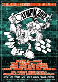 NUMB主催モッシュ祭典〈OLYMPIK 2012〉、間もなく開催!