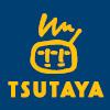 TSUTAYAがCDレンタル年間ランキングを発表