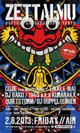東京版〈ZETTAI-MU〉、2013年第1回目を開催!