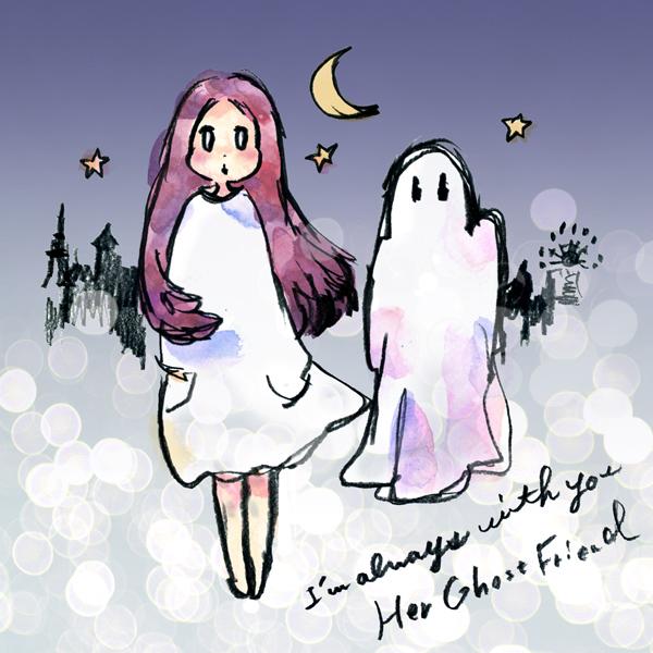 Her Ghost Friend