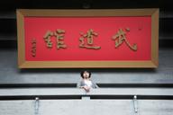 高橋 優、路上フリー・ライヴにて武道館公演の開催を発表