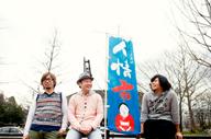 秀吉、全国ツアーにてライヴ会場限定のシングルを発売