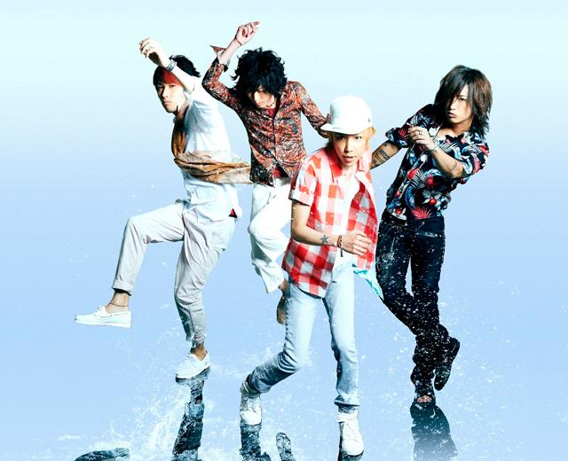 シド(Rock)