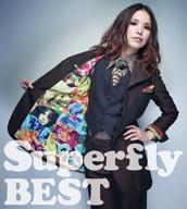 Superfly初ベスト『Superfly BEST』の収録内容が明らかに