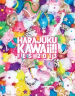 〈HARAJUKU KAWAii!! FES 2013〉出演アーティスト第1弾が発表に