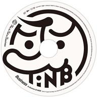 this is not a business、タワーレコード限定で500円のワンコイン・シングルをリリース