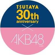 AKB48〈TSUTAYA30周年 冬の生誕大感謝祭〉握手会参加メンバー、開催都府県が決定