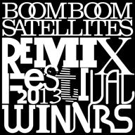 BOOM BOOM SATELLITES、リミックス・コンテスト優秀作を配信リリース