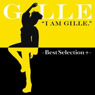 GILLE、配信限定カヴァー・アルバムをリリース 次作の楽曲募集も実施中