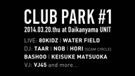 80KIDZ、WATER FIELDほか出演、「PARK」レーベル・イベント〈CLUB PARK〉開催