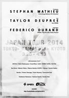 S.Mathieu初来日 T.Deupree、F.Durandとのジャパン・ツアー開催