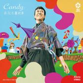 あだち麗三郎、本 秀康主宰「雷音レコード」より7inchヴァイナルをリリース