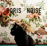 BORIS、ニュー・アルバム『NOISE』を6月リリース GREENMACHiNEとのスペシャル・ライヴも決定