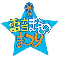 本 秀康主宰「雷音レコード」、前野健太作品を2ヵ月連続リリース