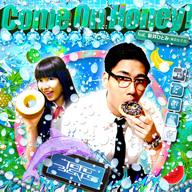tofubeats、新井ひとみ(東京女子流)をフィーチャーした新曲「Come On Honey!」のMVを公開