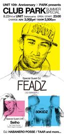 80KIDZ、新作フル・アルバム『FACE』をリリース