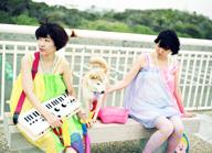 恋のパイナップル、ニュー・アルバム『SUM!』をリリース
