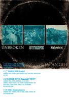 UNBROKEN、STRIFE、ENDZWECKジャパン・ツアーが間もなくスタート